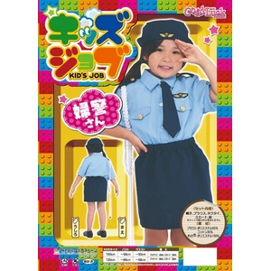 【コスプレ】 キッズジョブ 婦警さん 120 【子供用コスプレ】 4560320837206