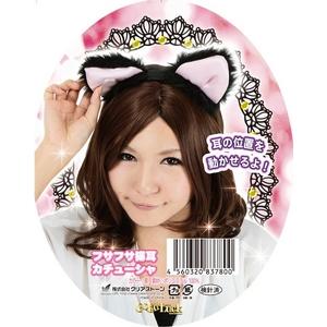【コスプレ】 フサフサ猫耳カチューシャ 黒 4560320837800