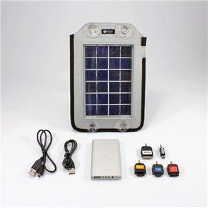 ソーラーパネル発電機 チャージャーセット SL-020(クマザキエイム)