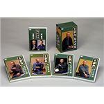 牡丹燈籠 演者桂歌丸 DVD4枚組+特典DVD1枚の詳細ページへ