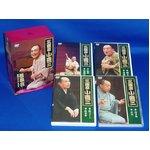 三遊亭小遊三 DVD-BOX DVD4枚組の詳細ページへ