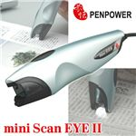 NEXX mini Scan EYE II NDSP-210