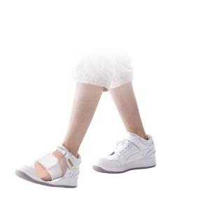 健康磁気治療器 天使の羽(肩用)・天使の美脚I(足裏用)セット