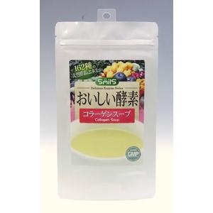 SmilS おいしい酵素 コラーゲンスープ 【2個セット】