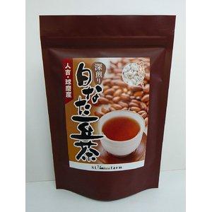 深煎り白なた豆茶 【30包入り×2袋】