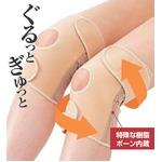 かるがる膝ベルト2枚組 ベージュ の詳細ページへ
