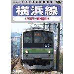 横浜線 DVDの詳細ページへ