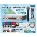 カラオケセット お宝うたえもんJOY TEKJ-250M DVD5枚の詳細ページへ
