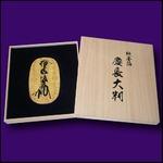 純金箔製 慶長大判 の詳細ページへ