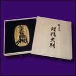 純金箔製 招福大判の詳細ページへ