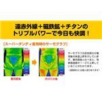 スーパーダンディボクサータイプ3枚組(メッシュ) ネイビー M
