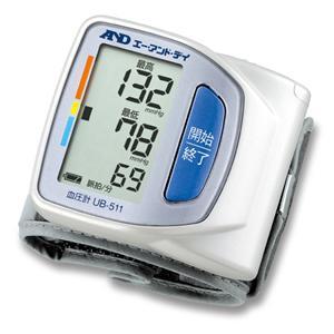 格安なのに高機能!手首式血圧計 UB-511の商品画像大