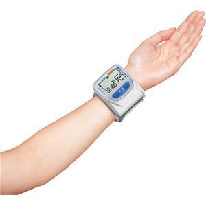 格安なのに高機能!手首式血圧計 UB-511の商品画像大2