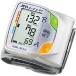 手首式血圧計 UB-512