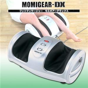 【10月初旬より順次発送】<br>フットマッサージャー モミギア DX MD-6400