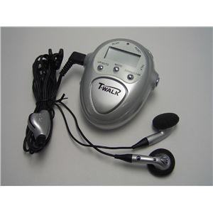 ラジオ付歩数計 T-WALK WE-02SV シルバー の詳細をみる