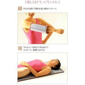 【家庭用エアマッサージ器】 エアトンBT-5(Wセット)(両足用セット)