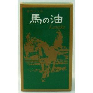 馬の油 カンタカ