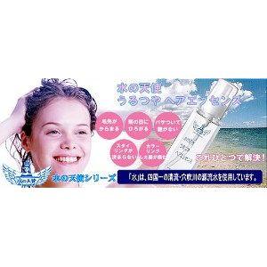 水の天使 うるつやヘアエッセンスの商品画像大2