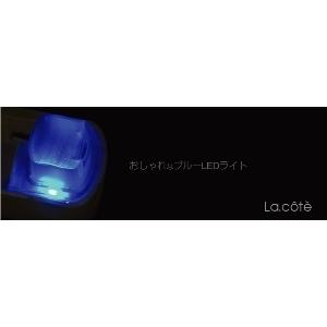 ペットボトル超音波式加湿器 La cote (ラ・コート) スノーホワイト
