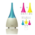【在庫処分特価】超音波式加湿器 Feng Shui Pot(フェン・シュイ・ポット)