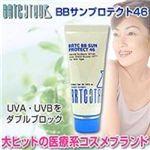BRTC BBサンプロテクト46