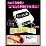お徳用コンドーム Cute
