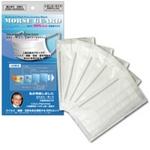 新型インフルエンザ対応不織布マスクモースガード(スモールサイズ・子ども用)60枚お得セット