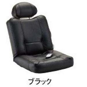 ぬくらくマッサージ座いす ブラック