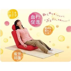 バイブレーション式マッサージ&ヒーターぬくらくマッサージ座いす ブラックの商品画像大2