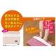 ぬくぬくレッグマット足袋タイプ ピンク 写真3
