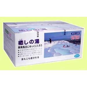 ガールセン 癒しの湯 60包