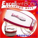 エクセレントボディ・トレーニングベルト の詳細ページへ