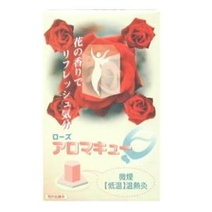 アロマキュー 15壮 ローズ【2個セット】