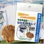 ほたてdeキレイ 洗濯用 30g(約30回分)×5袋セット