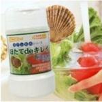 ほたてdeキレイ 野菜洗浄用90g (約60回分)×2個セット