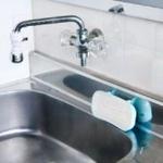 ほたてdeキレイ 台所用固形洗剤 300g×2個セット