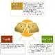 ダイエットおからパン(200g)×5袋入り 写真3
