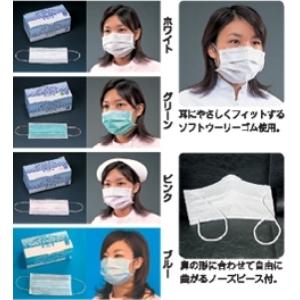 業務用NEWファインマスク3PLYマスク(レギュラー)50枚入×2個(計100枚) ホワイト