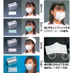 業務用NEWファインマスク3PLYマスク(リトル)50枚入×2個(計100枚) ブルー