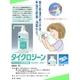 速乾性アルコール手指洗浄剤 タイクロジーン 1000mlポンプ式 写真2
