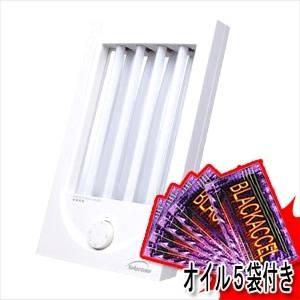 家庭用日焼けマシン + 日焼け専用オイル付き 【バーゲン通販】