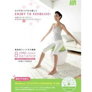 家庭用フィットネス機器 コアトレーナー エイトバランス(骨盤エクササイズ)ピンク