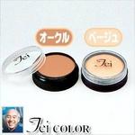 美容|コスメ|化粧品|売れ筋ランキング