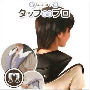 【マルタカ】タッププロ(Tappro) D-962