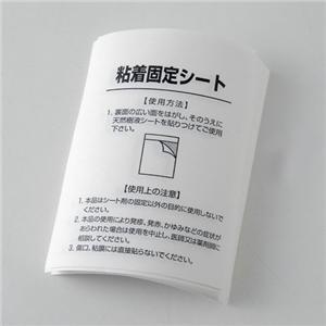 足裏汗 トルマリン配合樹液シート 【10箱300枚セット】
