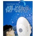 浴室のシャワー用 イオリーミストシャワー