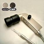 コデン 家庭用イヤスコープ 照度調整機能付き・内視鏡付耳かき 13000画素【松葉柄】