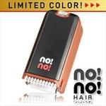 ヤーマン サーミコン(熱線)式脱毛器 no!no!hair(ノーノーヘア) ジャパネスク(限定カラー) STA-130の詳細ページへ