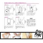 ヤーマン サーミコン(熱線)式脱毛器 no!no!hair(ノーノーヘア) ブルー STA-100